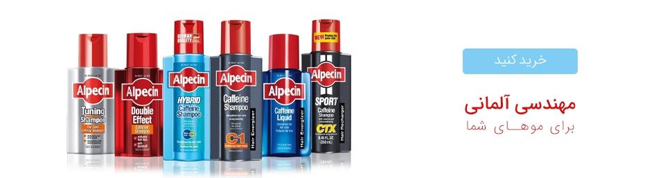 alpecin size new 960x600 2 960x600 - فروشگاه آنلاین آلینول : خرید لوازم آرایشی،بهداشتی،جنسی و نقد و بررسی محصولات